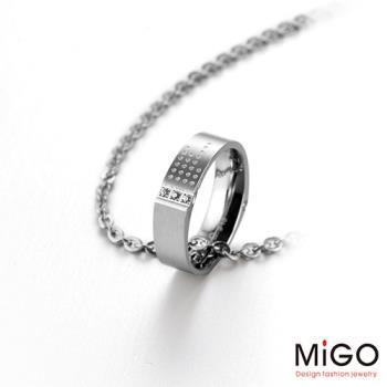 MiGO 漾動施華洛世奇美鑽/白鋼女戒指