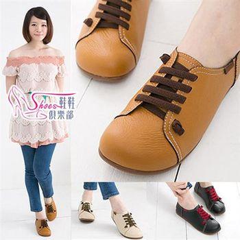 【ShoesClub】【023-A601】台灣製MIT 饅頭鬆緊鞋帶懶人休閒包鞋.3色 米/棕/黑