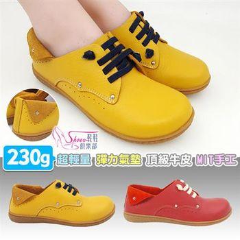 【ShoesClub】【100-23028】台灣手工MIT 超輕量 透氣 柔軟 頂級牛皮 鬆緊鞋帶 懶人休閒包鞋.2色 黃/紅