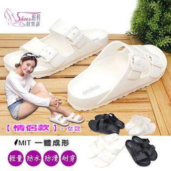 【Shoes Club】【107-61447】拖鞋.情侶款(女款) 台灣製MIT 超輕量一體成型防水防滑耐穿海灘拖鞋.2色 白/黑
