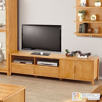 Bernice-布朗6尺實木二門二抽電視櫃/長櫃