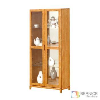 Bernice-布朗2.7尺實木玻璃門展示櫃/收納櫃