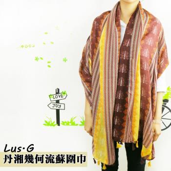 【Lus.G】丹湘幾何流蘇圍巾