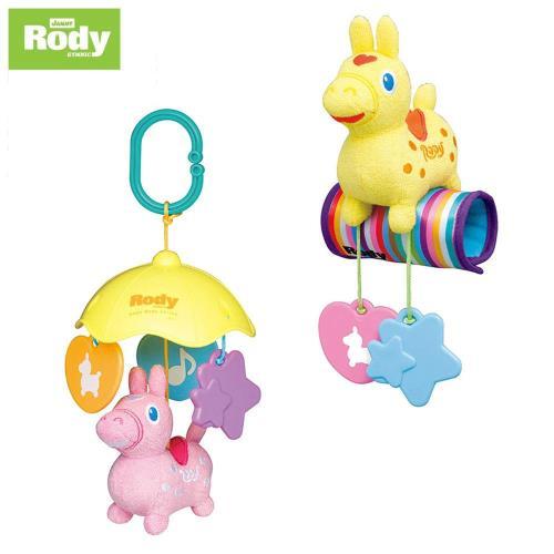 【RODY】童車帶+布質雨傘掛件組(粉、黃)