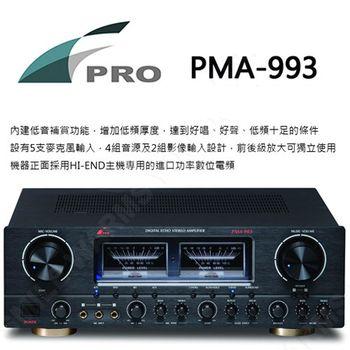 FPRO PMA-993 專業混音技術卡拉OK擴大機