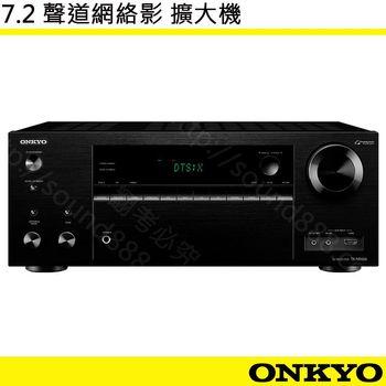 ONKYO TX-NR656 7.2 聲道網絡影 擴大機