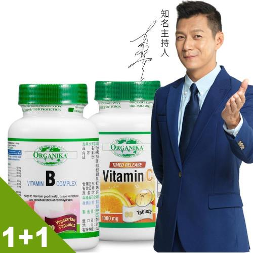 【Organika優格康】活力靚美組(B群 60顆+長效維生素C 60顆)
