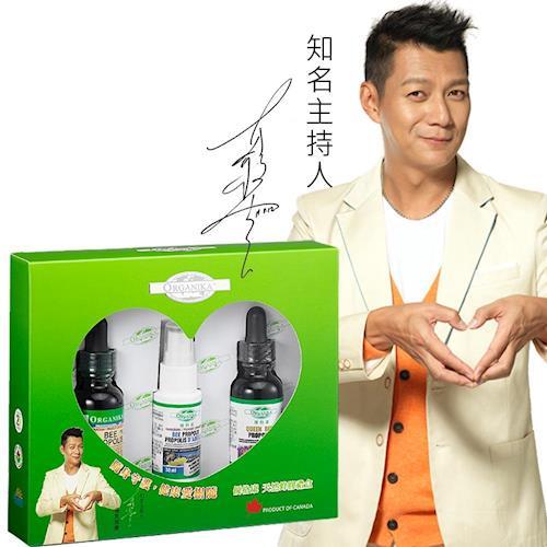 【Organika優格康】天然蜂膠禮盒(蜂膠滴液*2+蜂膠噴霧*1)
