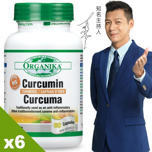 【Organika優格康】薑黃素食膠囊500mg(60顆)超值六入組