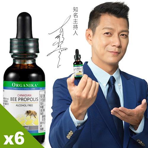 【Organika優格康】天然蜂膠滴液(30ml)超值六入組