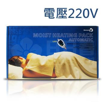 【Besmed貝斯美德】濕熱電熱毯 (14x27吋 腰背部/大面積,電壓220V)