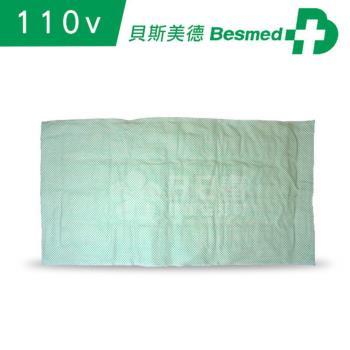 【Besmed貝斯美德】濕熱電熱毯 (14x27吋 腰背部/大面積,電壓110V)