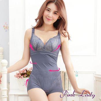 【PINK LADY】美胸收腹無鋼圈機能無痕連身塑衣6813(藍)