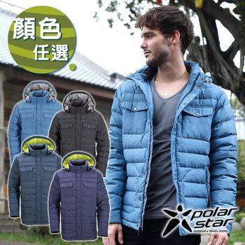 PolarStar 中性 羽絨外套『顏色任選』P15213 保暖|防風|輕量|帽子可拆收設計  附收納袋