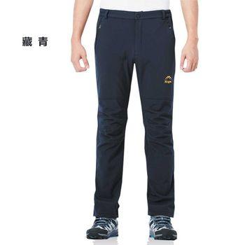 【M.G】男款加绒加厚防寒防風防水機能褲(藏青色)- M/L/XL/2XL/3XL  超強透氣效果、加絨加厚、防風防寒保暖等功能