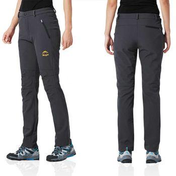 【M.G】女款加绒加厚防寒防風防水機能褲(灰色) - M/L/XL/2XL/3XL  超強透氣效果、加絨加厚、防風防寒保暖等功能