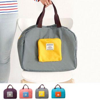 【韓版】撞色款摺疊單肩收納袋/購物袋(4色)