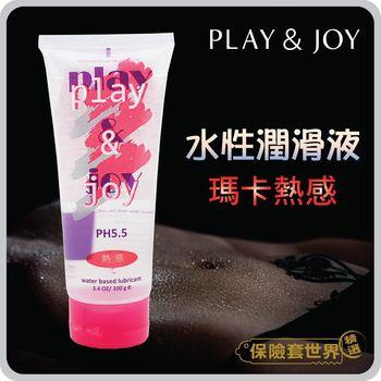 【保險套世界精選】Playjoy.水性潤滑液 瑪卡熱感型(100克)
