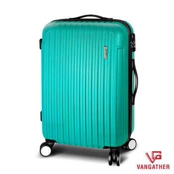 VANGATHER 凡特佳-24吋璀璨密碼系列行李箱-海洋綠
