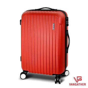 VANGATHER 凡特佳-24吋璀璨密碼系列行李箱-法郎紅