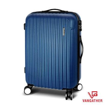 VANGATHER 凡特佳-24吋璀璨密碼系列行李箱-至尊藍