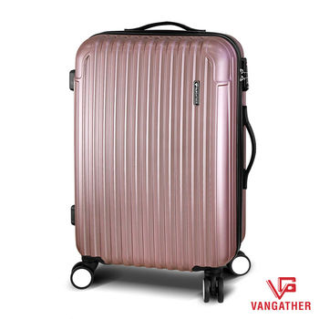 VANGATHER 凡特佳-24吋璀璨密碼系列行李箱-薔薇紫