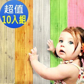 (超值10入組)韓國3D立體-居家兒童防護木紋壁貼-100x50(多款任選)