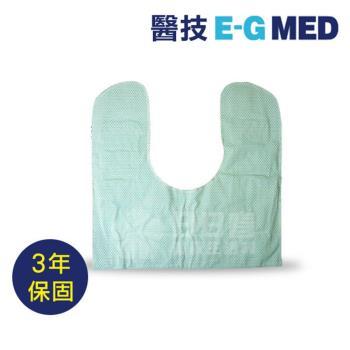 【醫技】動力式熱敷墊-濕熱電熱毯 (ㄇ型 肩膀專用)