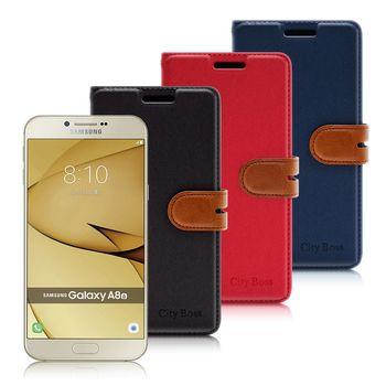 CB Samsung Galaxy A8 (2016) 繽紛期待磁扣皮套