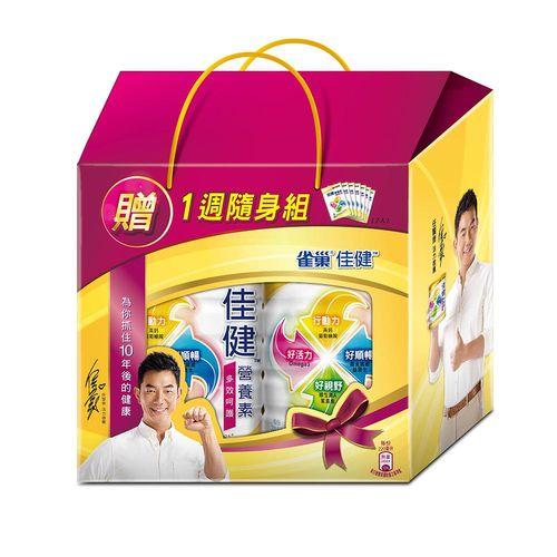 雀巢 佳健營養素禮盒