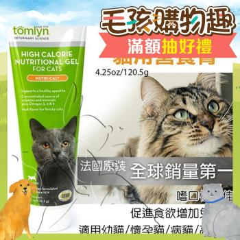 【Tomlyn湯姆林】貓用營養膏(4.25oz)X2入