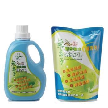 綺緣無患子 檜木精油香氛系列潔淨洗衣精(超值14件)