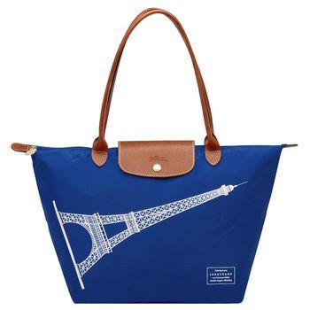 LONGCHAMP 經典巴黎鐵塔紀念款摺疊拉鍊長把購物水餃包(大-藍色)