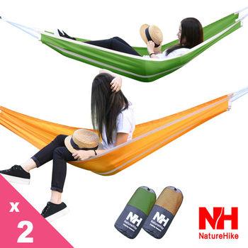 Naturehike 戶外降落傘布輕量單人吊床(超值兩件組)