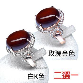 【Selene 珠寶】熱情如火橙石榴戒指(錳鋁榴石)