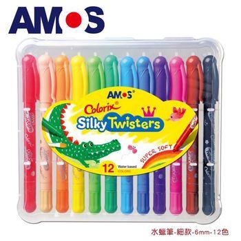 【BabyTiger虎兒寶】韓國 AMOS 神奇水蠟筆 - 細款 - 12 色