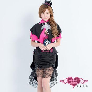天使霓裳 禮服 龐克公主 萬聖節童話派對角色扮演服(黑F)