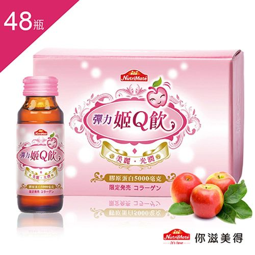【你滋美得】姬Q飲-60ml/瓶,12瓶/盒(共48瓶)