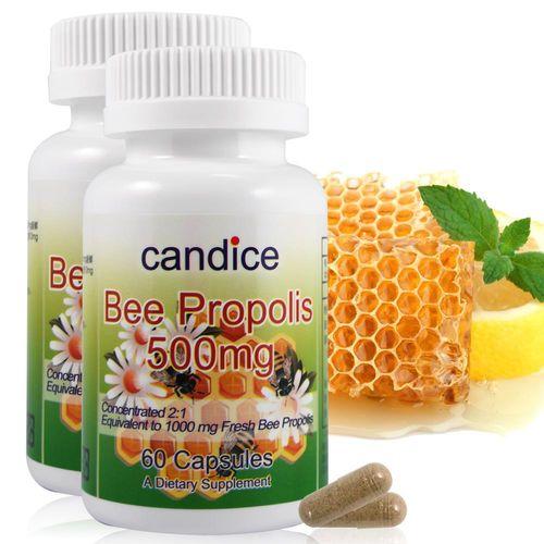 【Candice】康迪斯精品蜂膠膠囊500mg(60顆*2瓶)