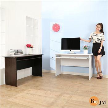 BuyJM 簡潔防潑水熱壓成型大鍵盤書桌/電腦桌/寬122cm/兩色可選