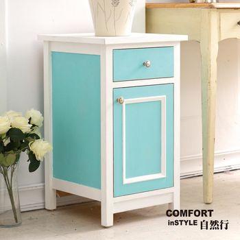 CiS自然行實木家具 矮櫃-收納櫃-床頭櫃(馬卡龍藍)