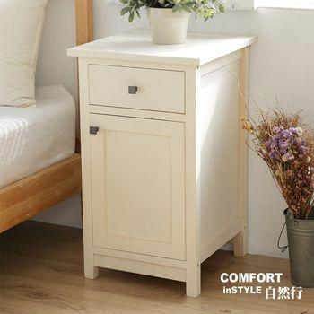 CiS自然行實木家具 收納櫃-原木床頭櫃-矮櫃(復古白/Creme)