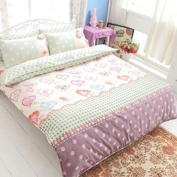【美夢元素】怦然心動 精梳棉雙人四件式 兩用被床包組
