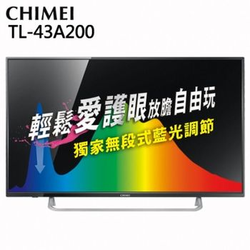 CHIMEI 奇美 TL-43A200  43吋 FHD LED液晶顯示器
