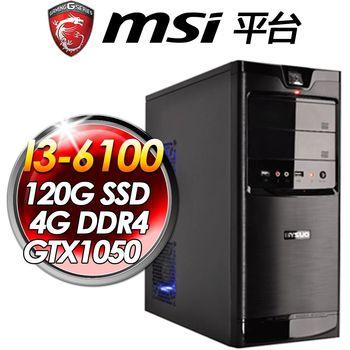 |微星平台|布拉德    I3-6100 H110M PRO-VD PLUS 4G DDR4 msi GTX1050 GAMING X 2G 120G SSD 電競主機