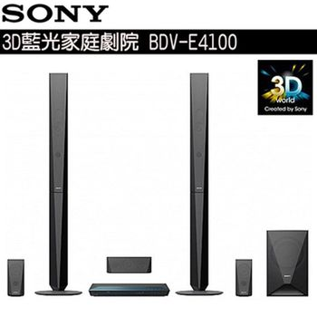 SONY 新力 3D藍光家庭劇院 BDV-E4100
