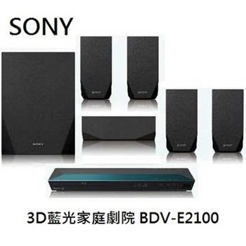 SONY 新力 3D藍光家庭劇院 BDV-E2100 (台灣新力公司貨)