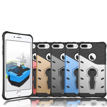 iPhone 7 / 7 plus 戰甲手機殼 防摔保護+旋轉支架二合一