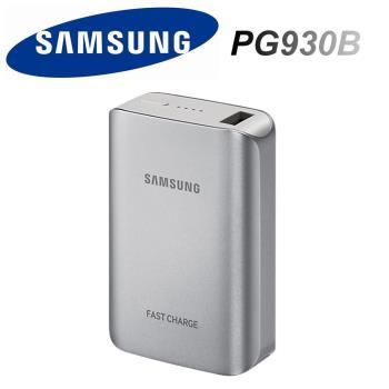 Samsung 三星 PG930B 雙向閃電快充行動電源 (5100 mAh)