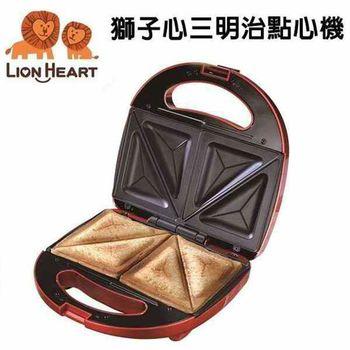 【獅子心】三明治點心機(LST-138)